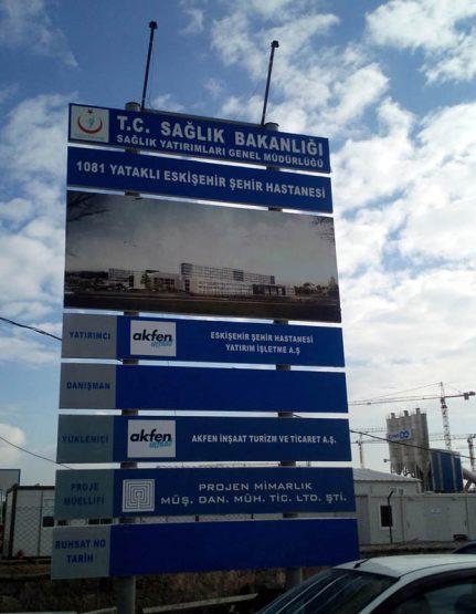 eskişehir-şehir-hastanesi-inşaatı-ambar-binası (6)